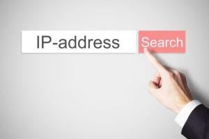 Cara Melihat Shared IP Address Utama Dari cPanel